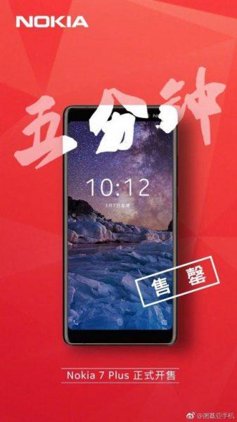 نوکیا 7 پلاس در چین
