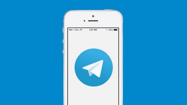 ۱۶ ترفند تلگرام که همه باید بلد باشند!