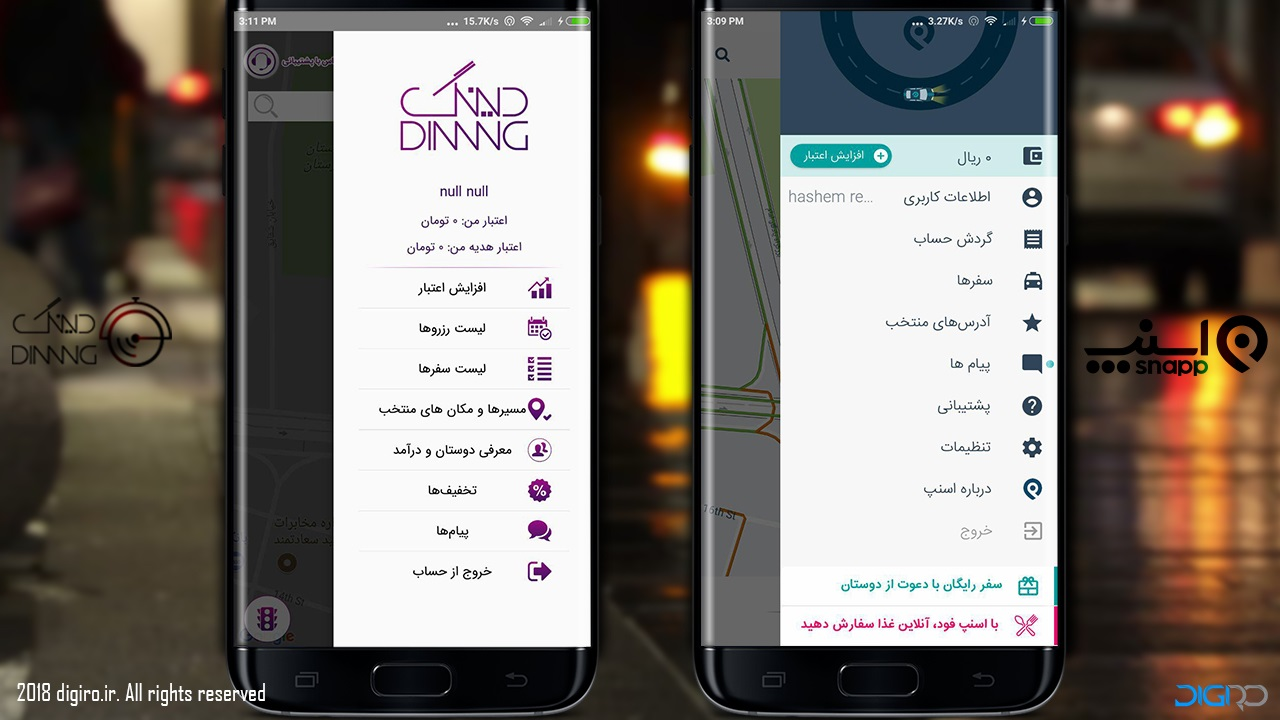 smap vs dinng 1 - مقایسه دینگ با اسنپ؛ دو سرویس تاکسی یاب آنلاین در مقابل یکدیگر