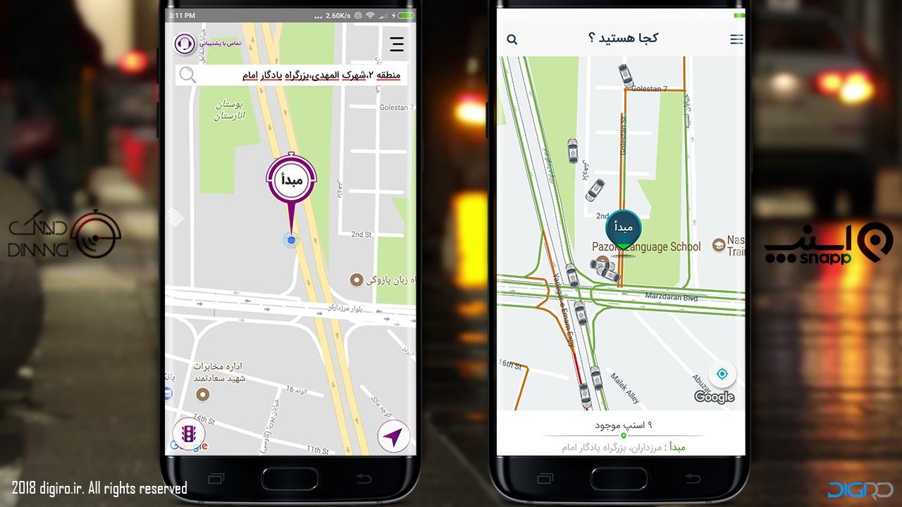 smap vs dinng 2 - مقایسه دینگ با اسنپ؛ دو سرویس تاکسی یاب آنلاین در مقابل یکدیگر