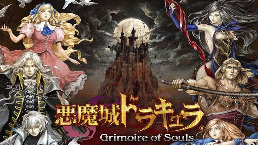 بازی Castlevania Grimoire of Souls