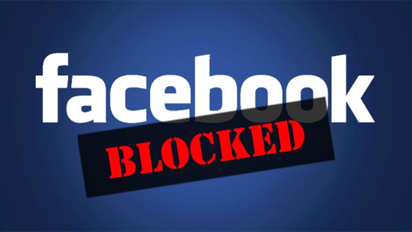 فیسبلاک