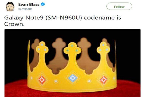 اسم رمز گلکسی نوت 9