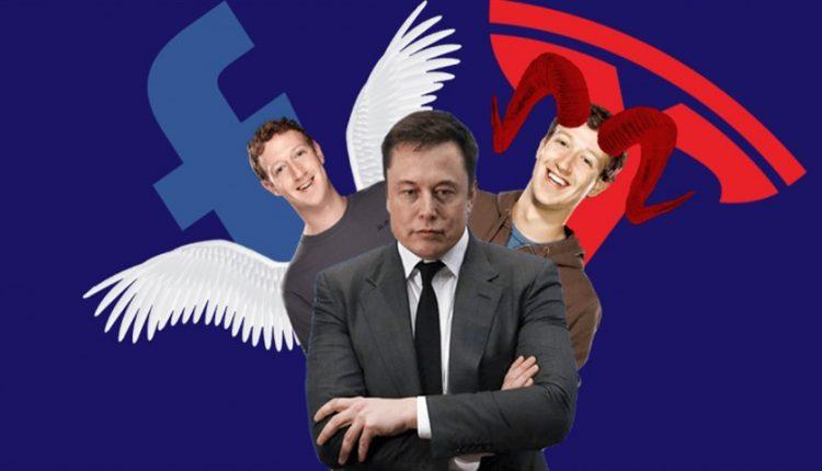 بنظر میرسد ایلان ماسک دروغ گفته و صفحاتشان را از فیسبوک حذف نکرده!