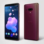 HTC U12 design press shots 6 150x150 - اچ تی سی یو 12 پلاس رسماً معرفی شد؛ یک گوشی بسیار جذاب اما با قیمت بالا