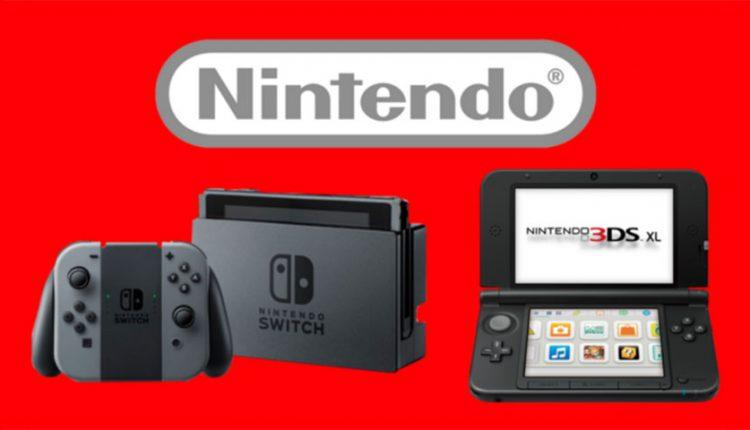 نینتندو سوئیچ و 3DS
