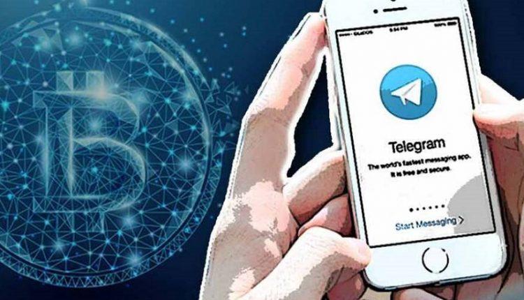 ارائهی نسخه بلاک چین تلگرام لغو شده است؟