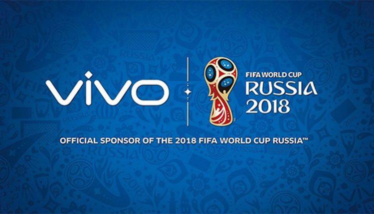 نسخه ویژه «ویوو وی 9» برای جام جهانی 2018 روسیه معرفی شد