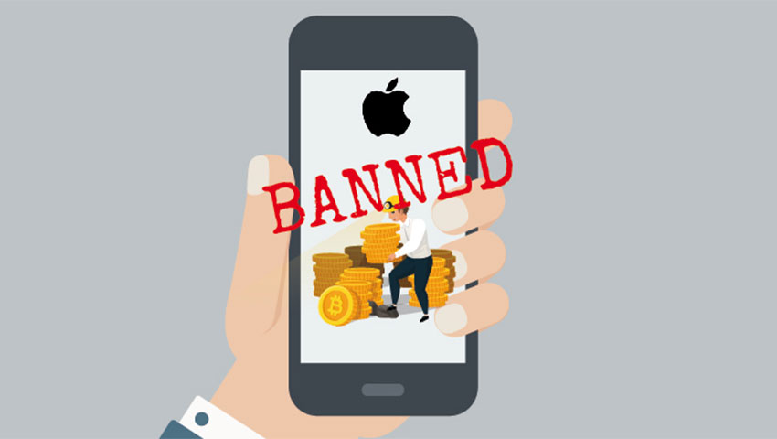 اپل عرضه برنامههای ماینینگ را در اپ استور ممنوع کرد!