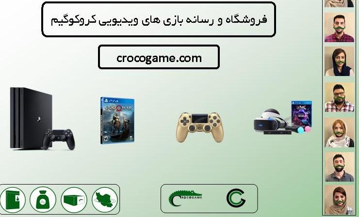 بررسی سایتهای فروشگاهی بازی های ویدیویی