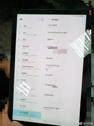 Samsung-Galaxy-Tab-S4-leak