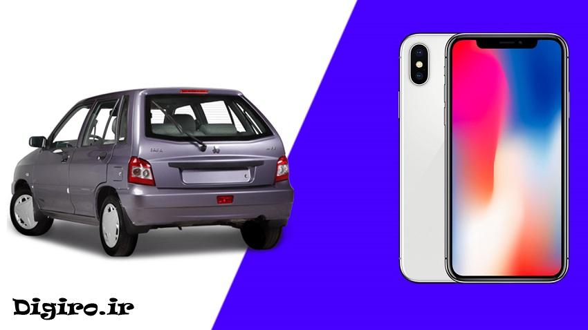 خرید گوشی پرچمدار یا خودرو؛ اتفاق و مقایسهای مضحک اما واقعی!