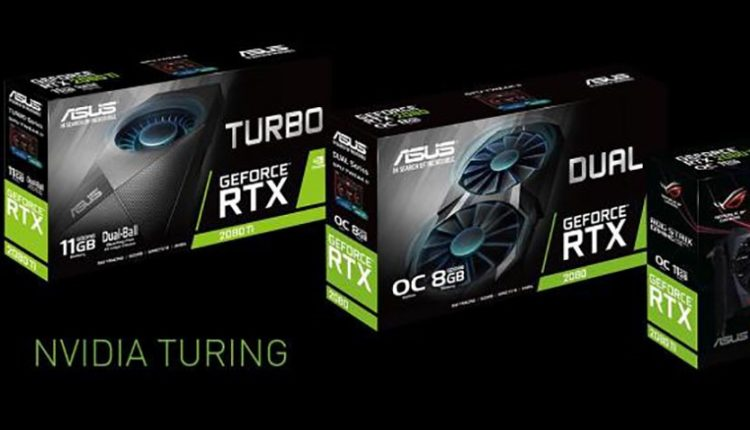 سری GeForce RTX 20 ایسوس