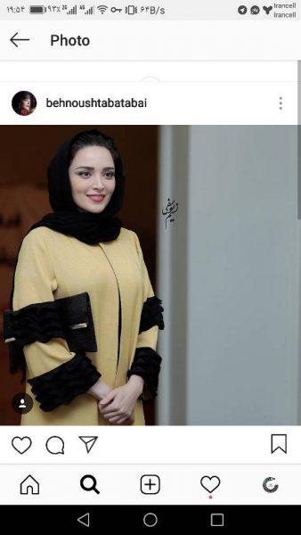 2 1 338x600 - تاپ 10: با پرفالوترین اکانتهای ایرانی در اینستاگرام آشنا شوید