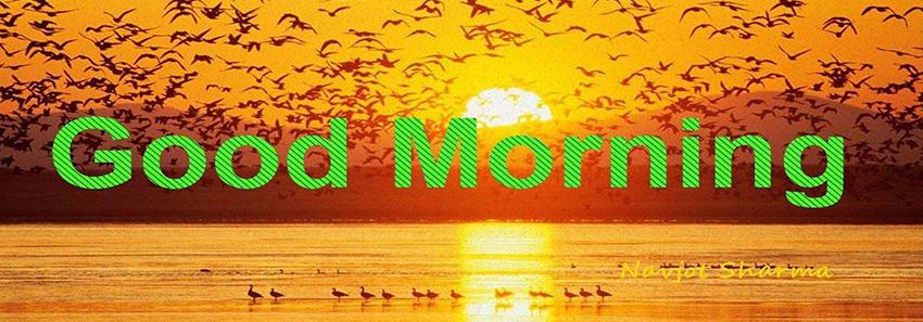 صبح خود را با شادی آغاز کنید
