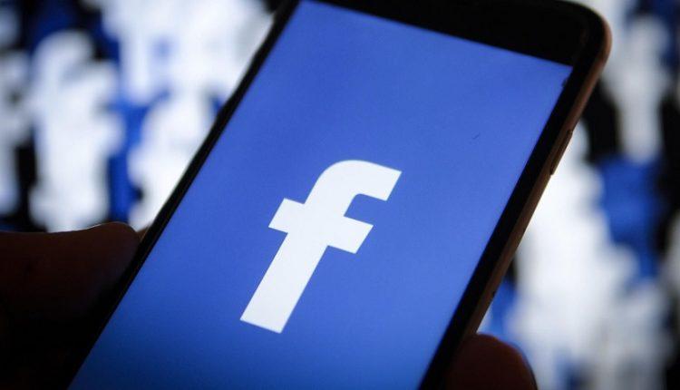 50 میلیون حساب کاربری فیسبوک هک شد!