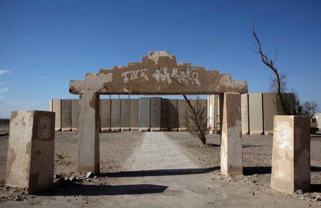 سر در و طاقآلامو در کشور عراق که زمان ورود سربازان آمریکایی به این کشور مورد استفاده قرار میگرفت!
