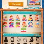 بازی رویال کوییز 1 150x150 - بررسی بازی رویال کوییز؛ اطلاعات خود را به صورت آنلاین و دو نفره به چالش بکشید