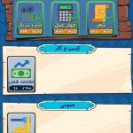 بازی رویال کوییز 2 150x150 - بررسی بازی رویال کوییز؛ اطلاعات خود را به صورت آنلاین و دو نفره به چالش بکشید