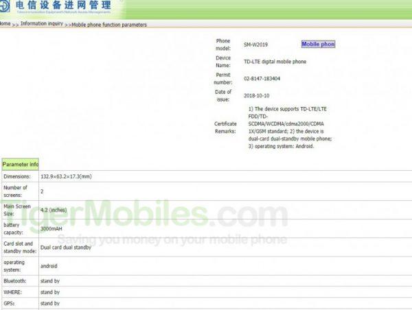 گوشی تاشوی W2019 سامسونگ با دو نمایشگر 4.2 اینچی عرضه میشود