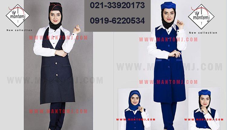 با لباس فرم اداری و مزایای آن آشنا شوید