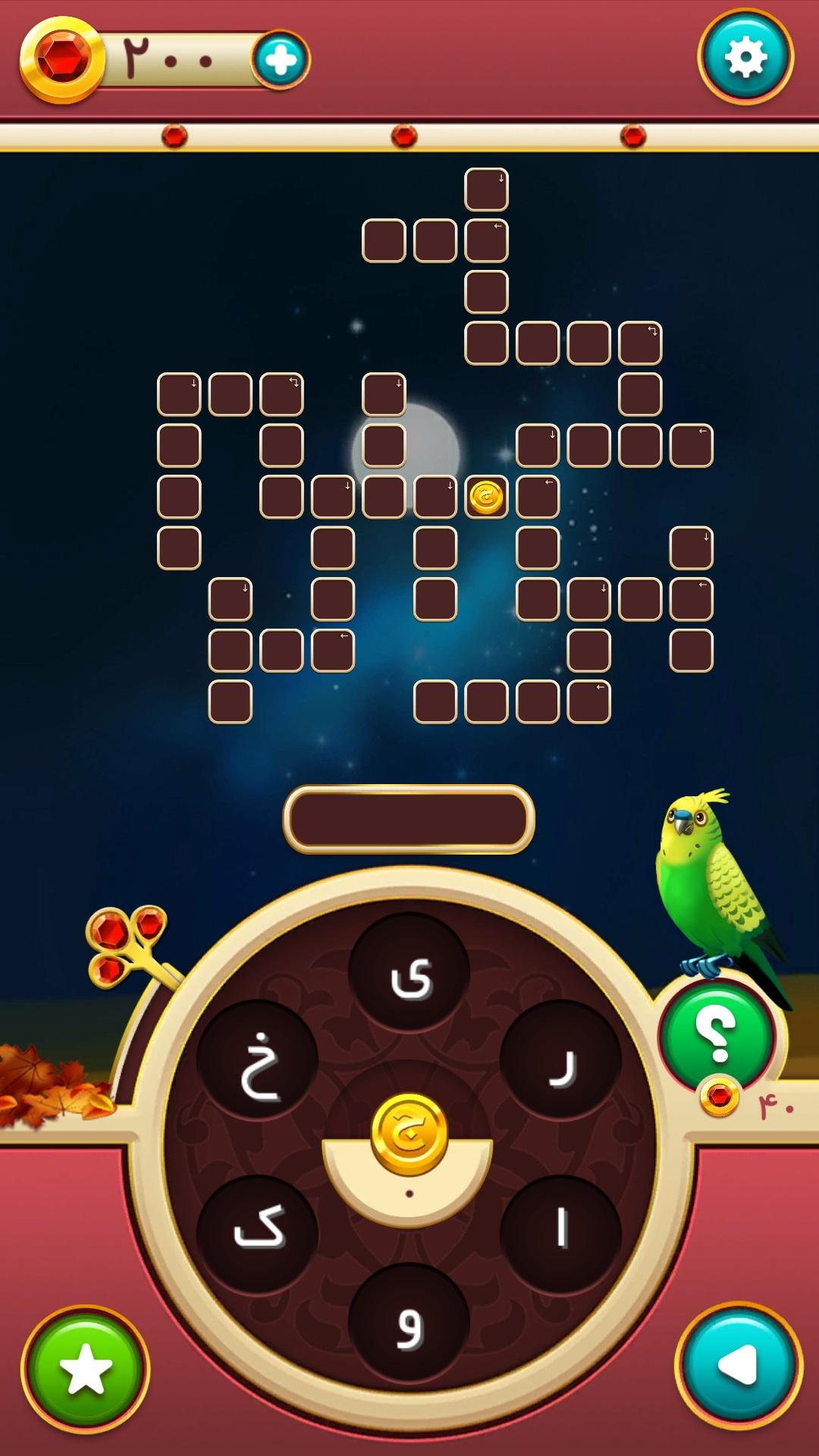 شهرزاد 5 - بررسی بازی «هزار افسان: شهزاد»؛ با حروف بازی کنید و افسانه بخوانید