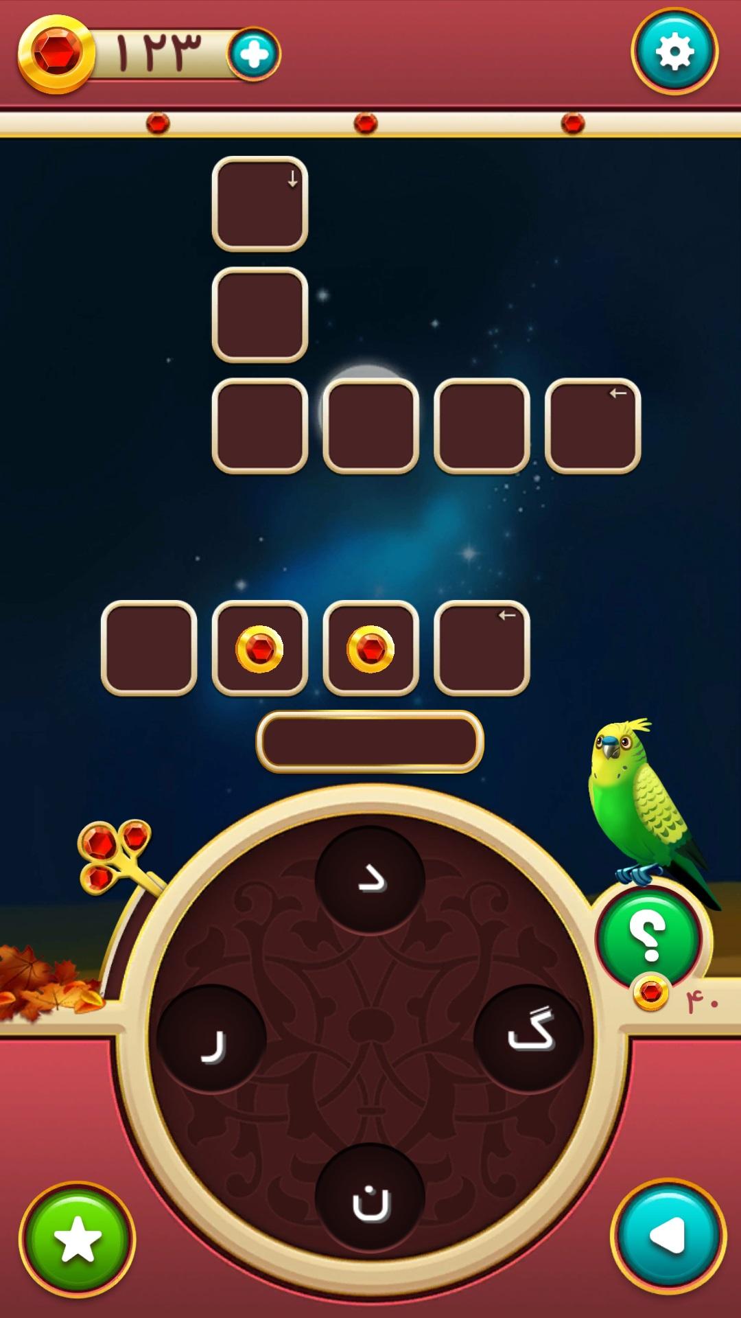 شهرزاد 9 - بررسی بازی «هزار افسان: شهزاد»؛ با حروف بازی کنید و افسانه بخوانید