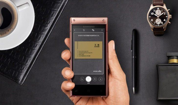 W2019 1 728x430 - گوشی تاشوی W2019 سامسونگ معرفی شد؛ پرچمداری قدرتمند با دو نمایشگر امولد