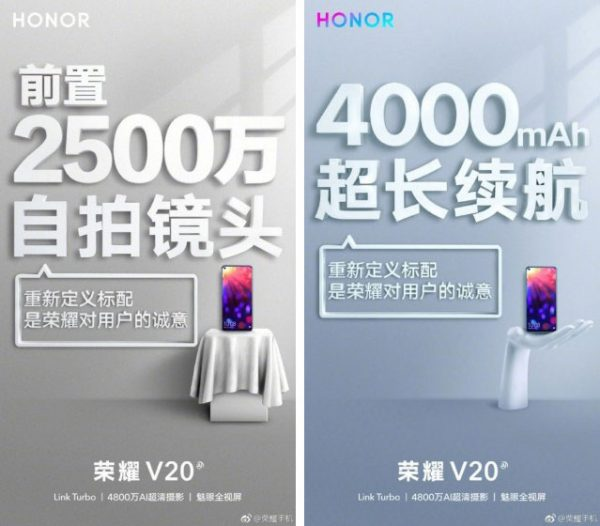 Honor View 20 leaked posters