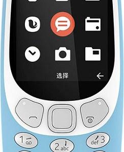 نوکیا 3310 4G
