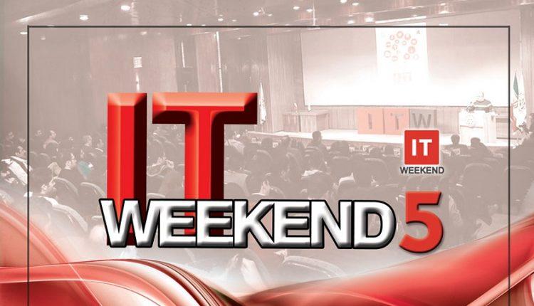 پنجمین جشنواره فناوری اطلاعات کشور - ITWeekend 5