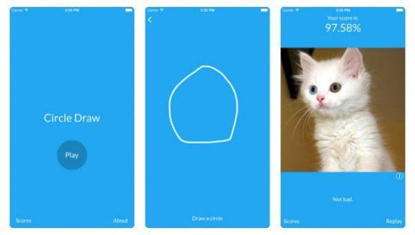 اپلیکیشن طراحی