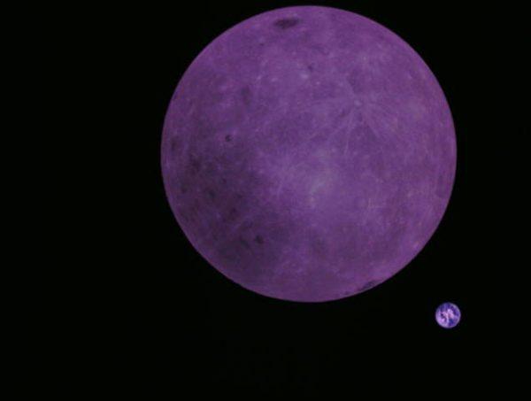 تصویر اصلی ماه