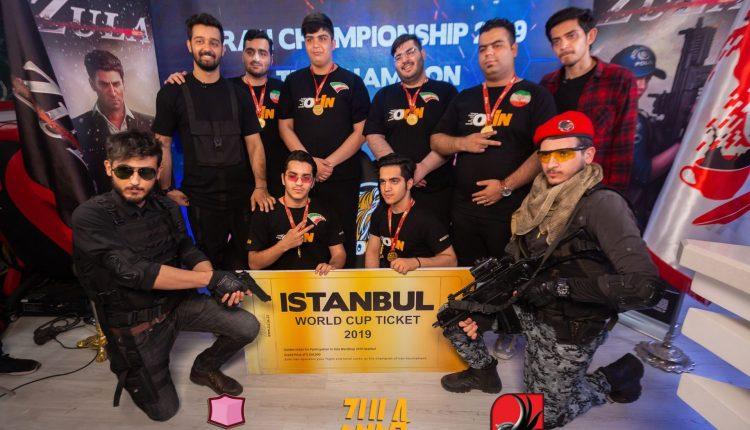 قهرمان مسابقات داخلی و نماینده ایران در جام جهانی زولا مشخص شد