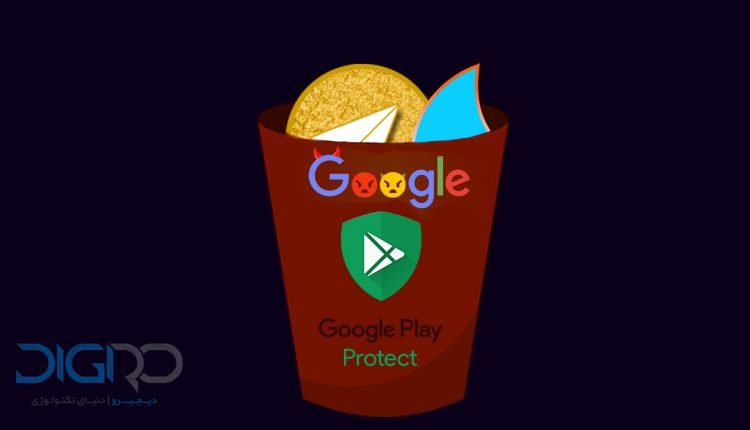 گوگل چطور هاتگرام و تلگرام طلایی را نابود کرد؟ با طرز کار سپر امنیتی گوگل آشنا شوید