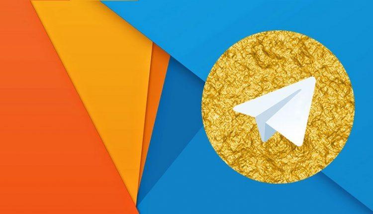 تلگرام طلایی حذف شد