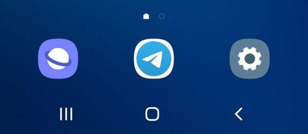 ظاهر جدید برای نسخه اندروید تلگرام