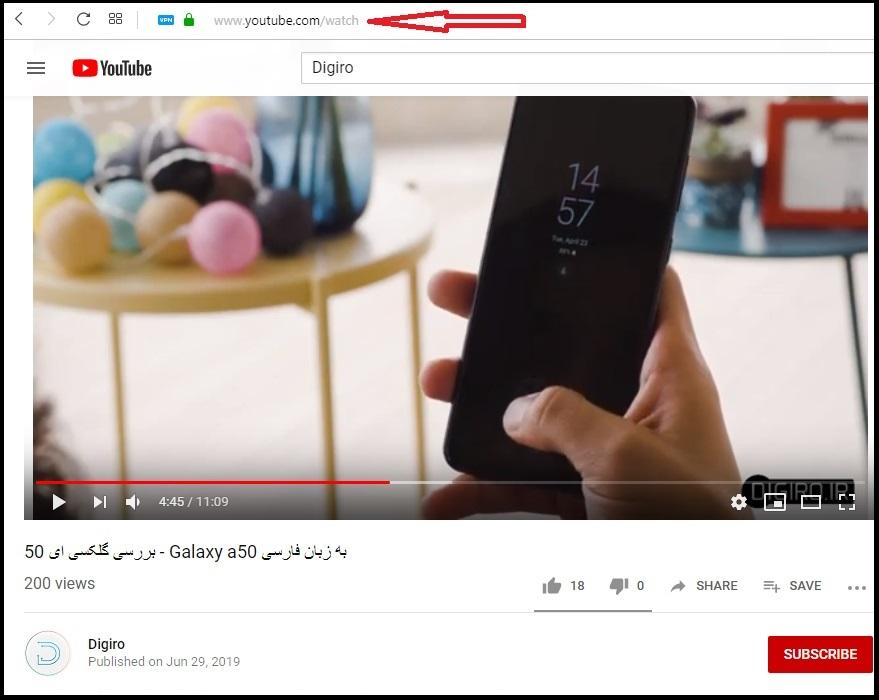 چگونه ویدیوهای مورد نظر خود را از یوتیوب دانلود کنیم؟