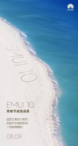 رابط کاربری 10 EMUI