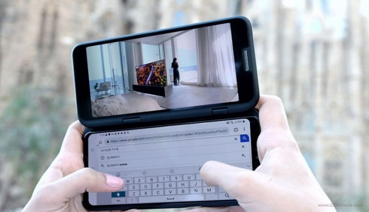 نمایشگر dual screen