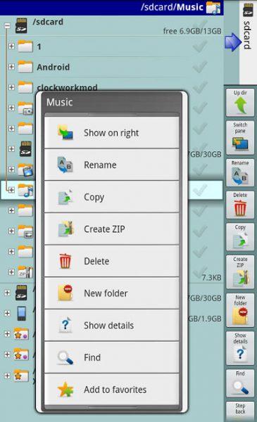 مدیریت فایل اندروید