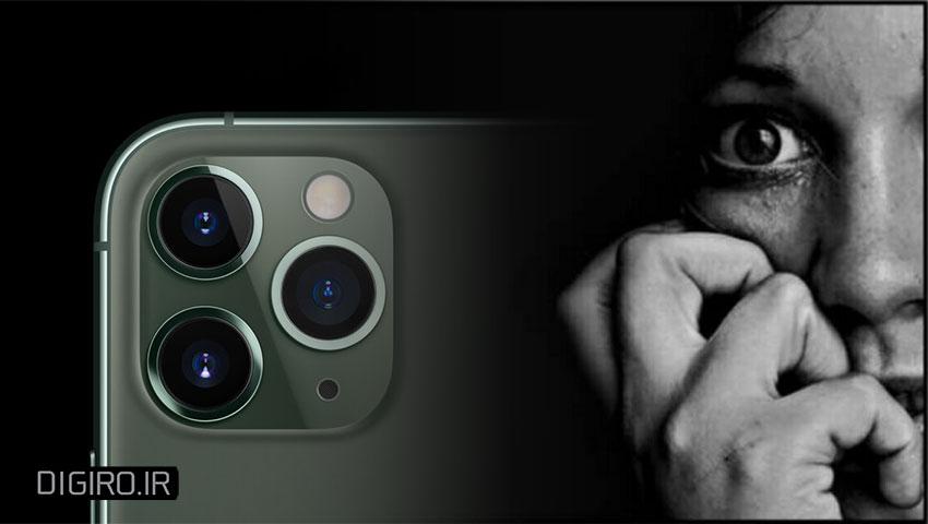 دوربین آیفون 11 ترایپوفوبیا