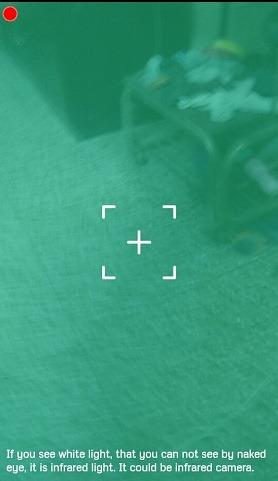 شناسایی دوربین مخفی