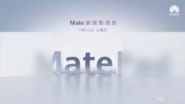 میت پد پرو (MatePad Pro)