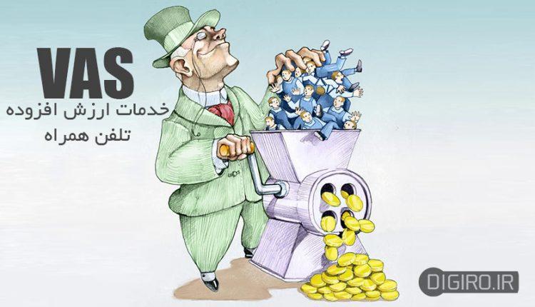 دزدی هواوی از مردم ایران با ارزش افزوده