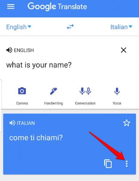 نکات و ترفندهای برنامه گوگل ترنسلیت
