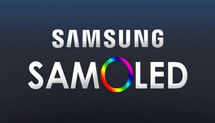 ثبت نشان تجاری SAMOLD برای نمایشگرهای گلکسی اس 11