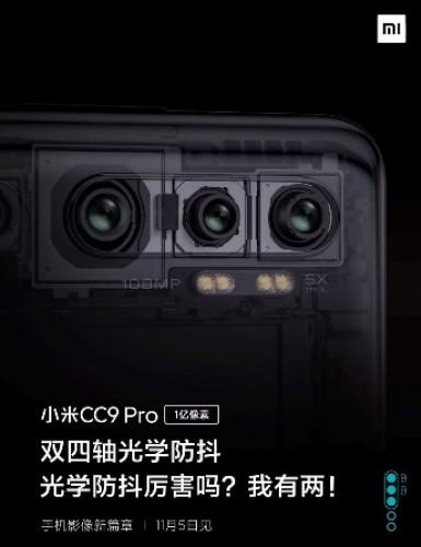 دوربین سلفی 32 مگاپیکسلی می سی سی 9 پرو