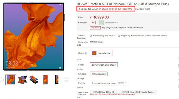 Huawei Mate X 5G sold out