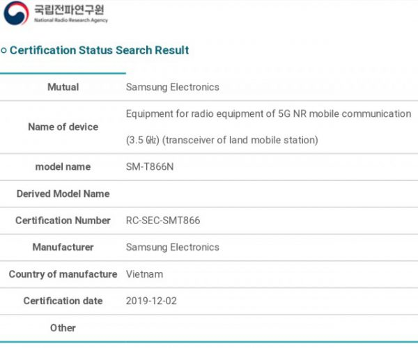 تبلت گلکسی تب اس 6 فایو جی تاییدیه NRRA را دریافت کرد
